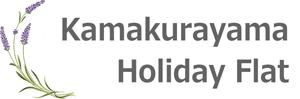 Kamakurayama Holiday Flat|鎌倉山ホリデーフラット